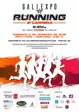 2ª CARRERA POPULAR GALIEXPO RUNNING. 5K - 10K