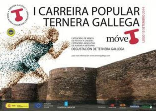 I CARREIRA POPULAR DE TERNERA GALLEGA